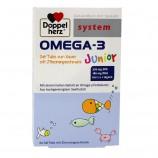 德国药房直供德国Doppelherz双心Omega-3儿童鱼油鱼肝油咀嚼片60粒