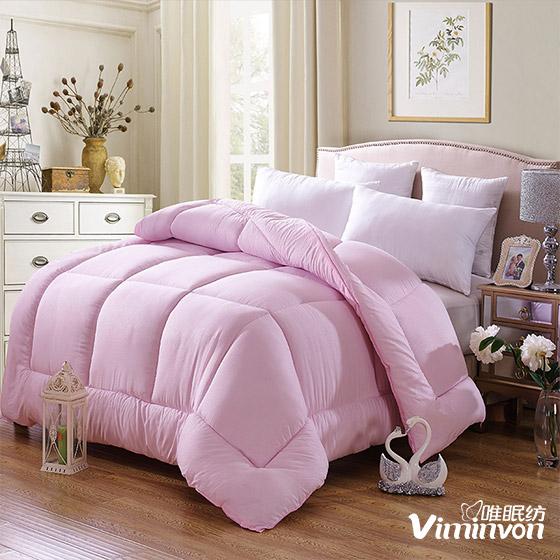 唯眠纺 舒适保暖磨毛纤维被6斤 三色可选