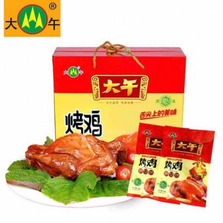 [大午]河北特产大午烤鸡500克*2袋礼盒装清真熟食 老母鸡