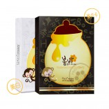 直邮papa recipe春雨蜂胶蜂蜜面膜2盒 黑色控油+白色美白 控油美白