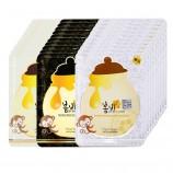 直邮papa recipe春雨蜂胶蜂蜜面膜3盒 黄色补水+黑色控油+白色美白 补水控油美白