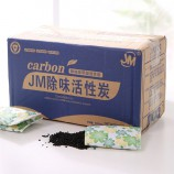 [JM]家装高品家用车用除味除甲醛活性炭包超值装(2KG)