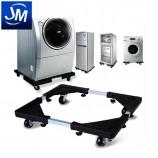[JM]韩式冰箱空调移动架