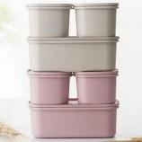 [JM]韩版良品创意小麦储物罐超值组合装(藕粉色米色2大4小入)
