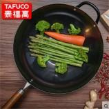 泰福高日本进口不粘锅无涂层老式铁锅33CM