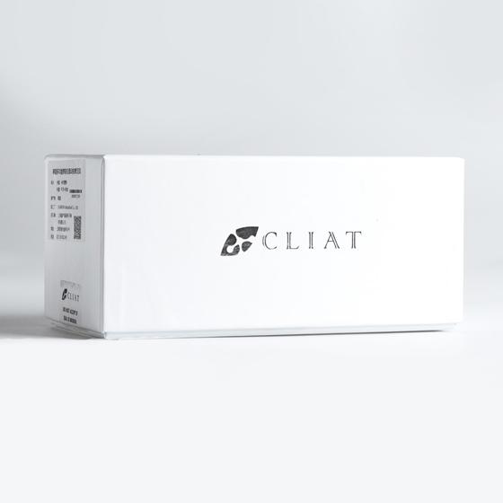 [巴洛奇]cliat 韩国进口多功能美容震动按摩洁面仪