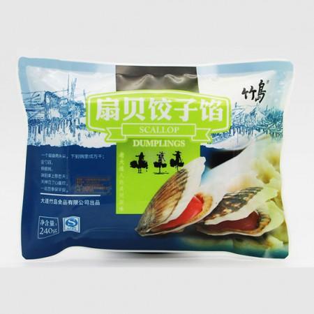 [竹岛]海鲜饺子馅超值组8盒