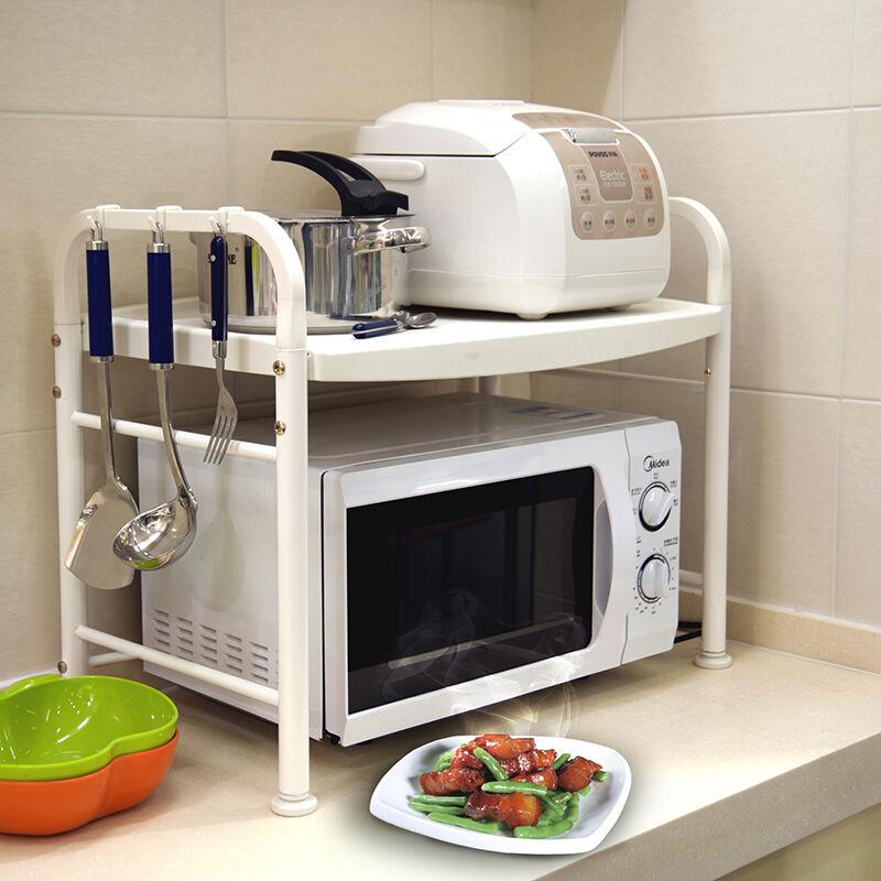 宝优妮厨房微波炉置物架DQ1210C 象牙色
