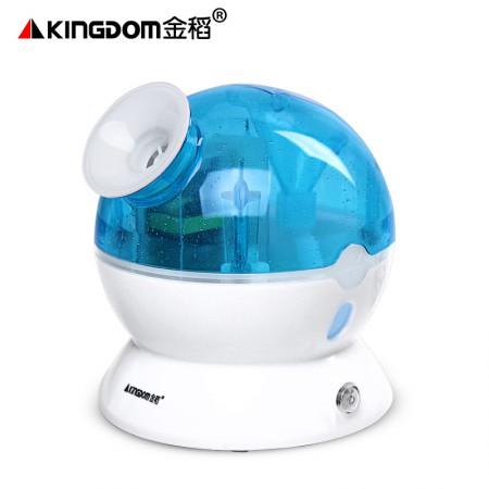 金稻 蒸脸器美容仪冷喷机纳米喷雾补水仪·蓝色