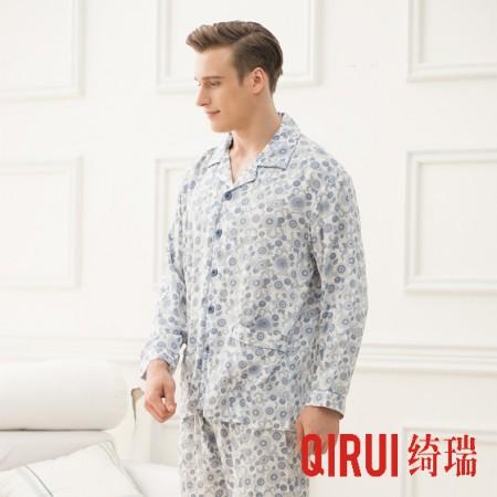 男士兰灰翻领开衫利来国际娱乐官方网站服套装