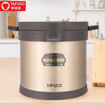 泰福高不锈钢保温慢炖锅节能焖烧锅T2660 4.5L·香槟色