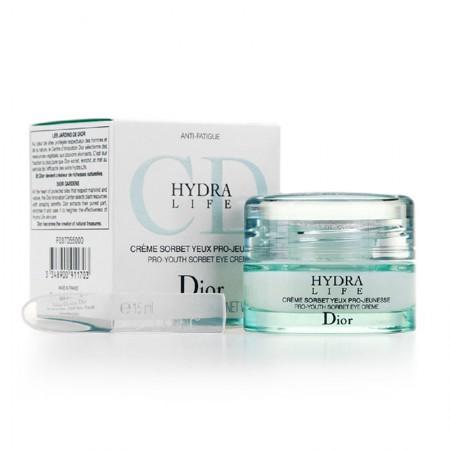 意大利直邮 Dior迪奥 水动力精萃眼霜15ML·白色