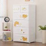 Yeya也雅塑料抽屉式收纳柜儿童宝宝衣柜衣橱加厚整理储物柜五斗柜