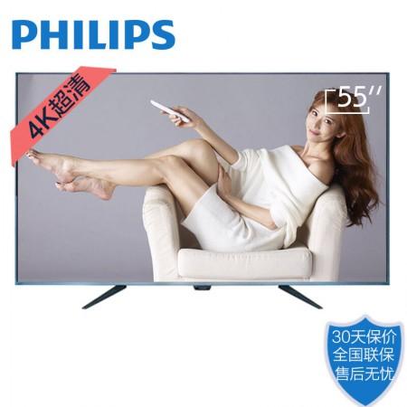 飞利浦(PHILIPS)55英寸4K安卓智能平板液晶电视机 55PUF6701/