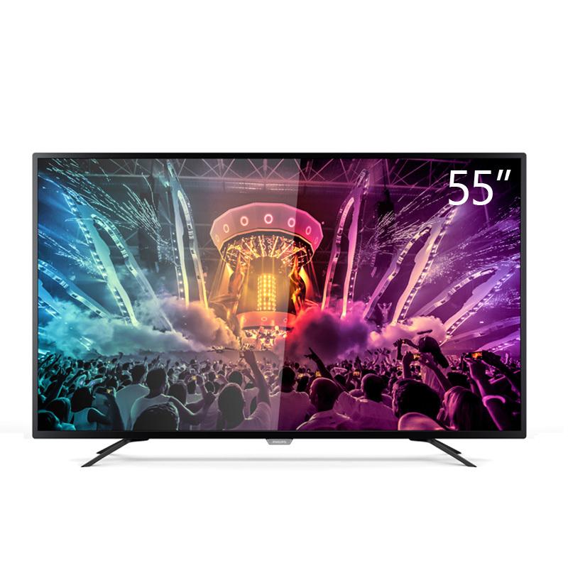 飞利浦(PHILIPS)55英寸4K超高清智能LED平板电视 55PUF6261/T3