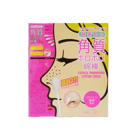 海外直邮 日本 poroporo酵素 去角质啫喱棉签5支装
