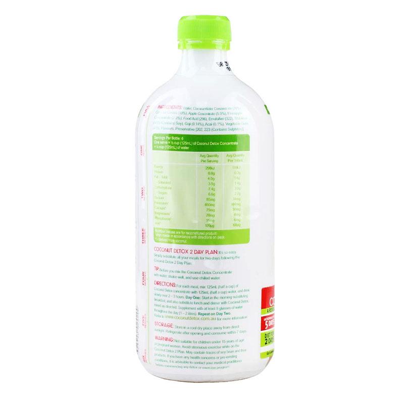 澳洲直邮 Fat Blaster排毒瘦身代餐椰子水·2瓶