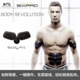 SIXPAD C罗代言 局部健身仪(2片)