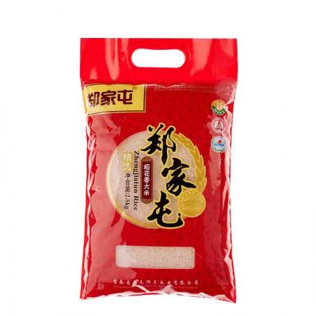 郑家屯 稻花香大米 2.5KG*2袋