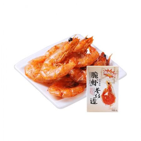 巷仔边 台湾即食脆虾·8盒