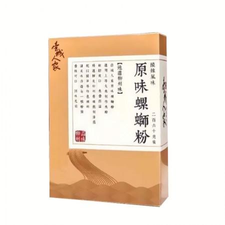 壶城人家 正宗柳州螺蛳粉·5盒装