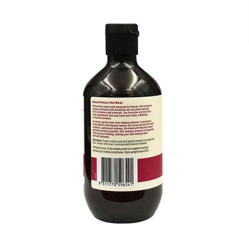 澳洲直邮 Swisse微束胶小黄瓜卸妆液·2瓶