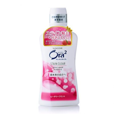 保税区直发 日本Ora2皓乐齿 净色漱口水·粉色