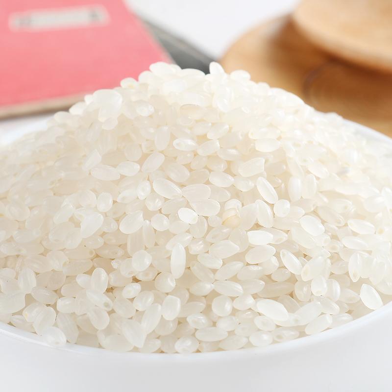 包邮 柴火大院 寿司香米·5kg