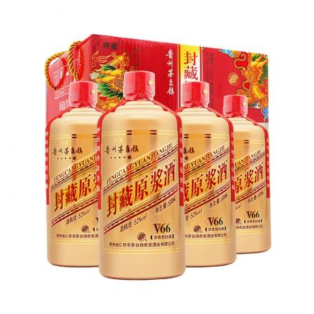 贵州茅台镇 封藏原浆酒V66 52度500ml*4瓶 浓香型整箱白酒