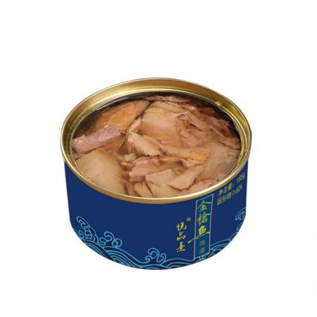 悦品熹 油浸金枪鱼罐头·185g*8罐