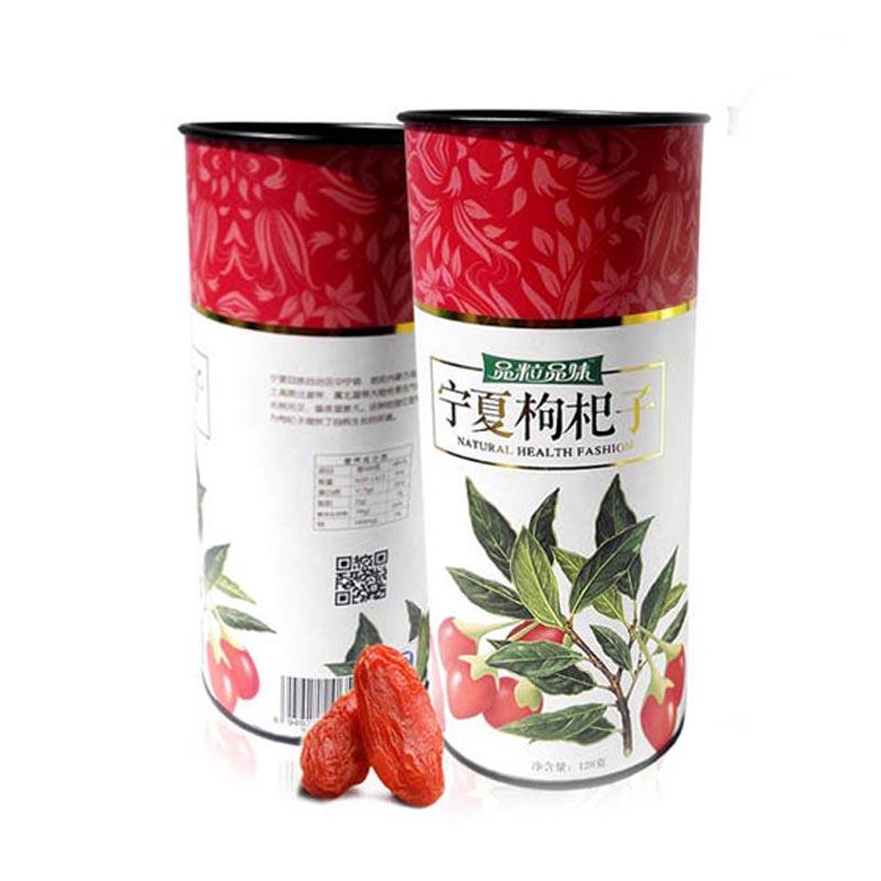 品粒品味 宁夏中宁枸杞子超值组·128克*6罐