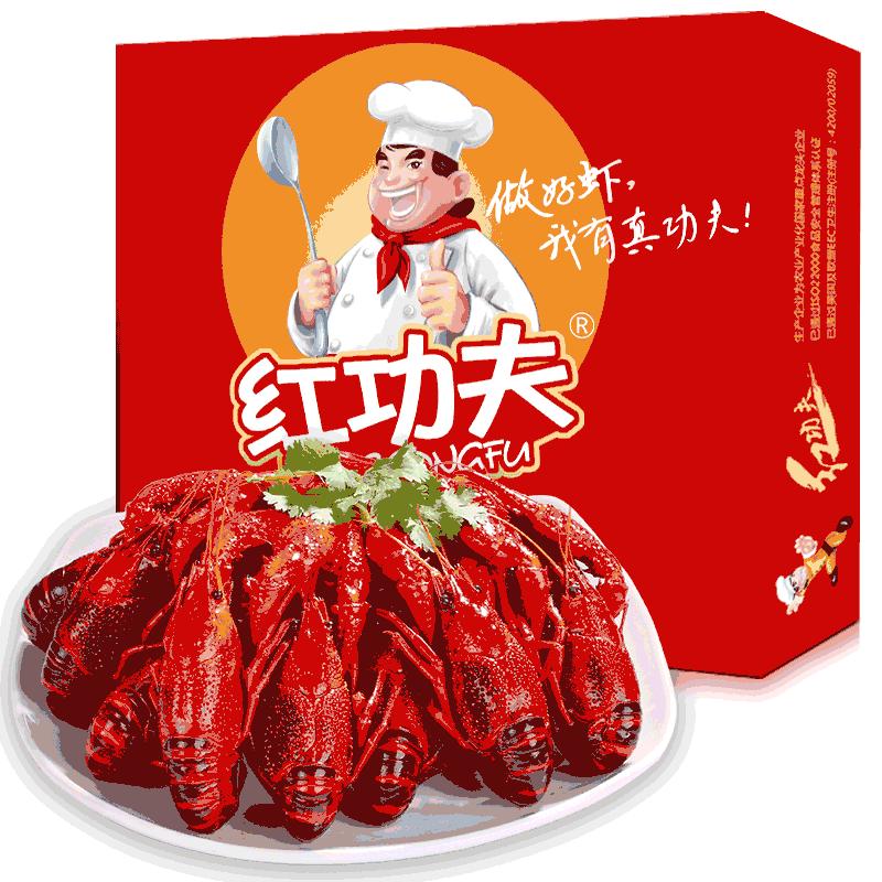红功夫 麻辣小龙虾熟食7-9钱/只·4斤装