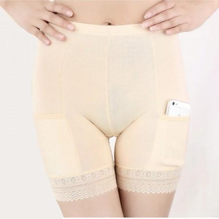 Wise Heburn 舒适莫代尔口袋塑身打底安全裤三条组·肤色三条