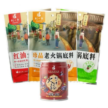 重庆刘一手 火锅底料6袋+6罐油碟