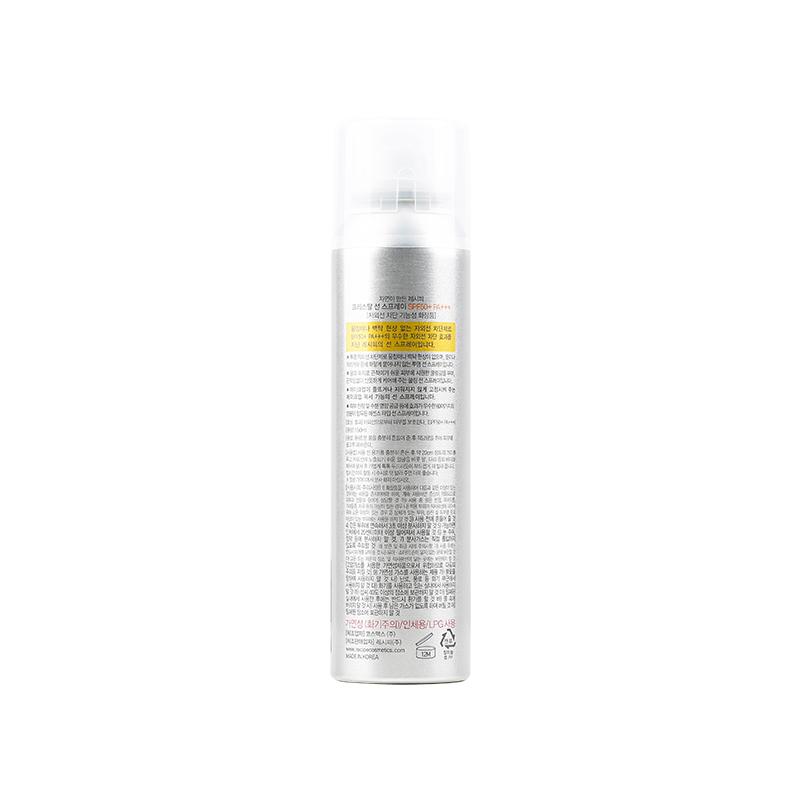RECIPE 水晶防晒防汗喷雾·3瓶