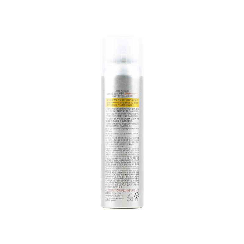 RECIPE 水晶防晒防汗喷雾·2瓶