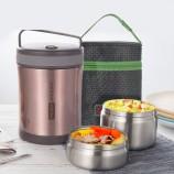 泰福高新款多功能不锈钢两层保温饭盒保温桶1.3L·琥珀棕