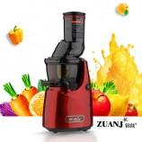 ZUANJ/钻技 三代升级家用原汁机赠涮烤锅·红色