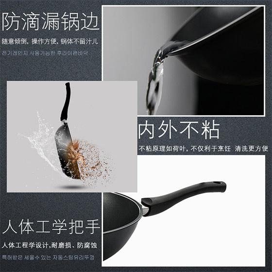 ZUANJ钻技 韩国进口钻石不粘锅炒锅30cm·黑色