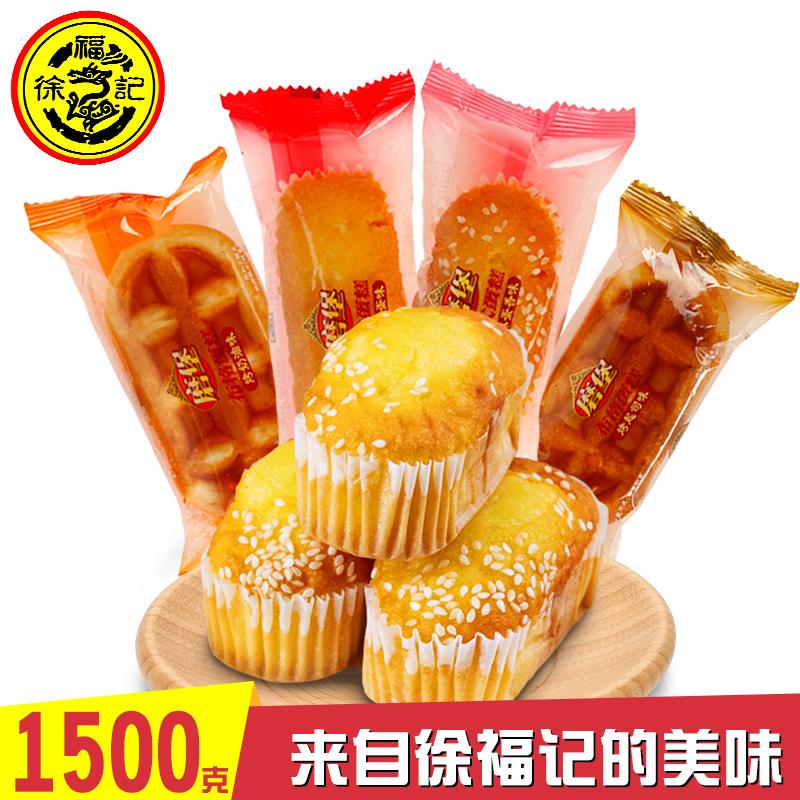 徐福记欧式磨堡蛋糕500g*3·磨堡蛋糕