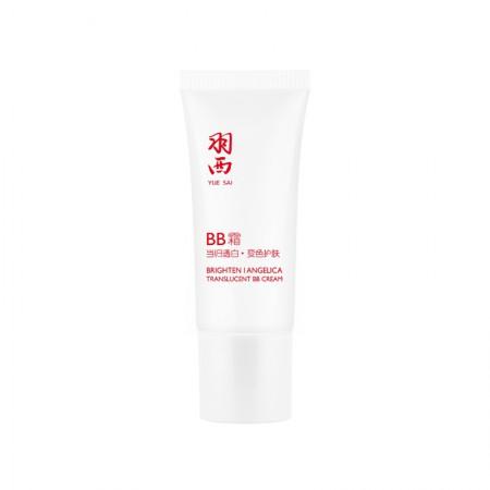 羽西 当归透白莹润变色护肤霜30ml(效期至2018年3月)