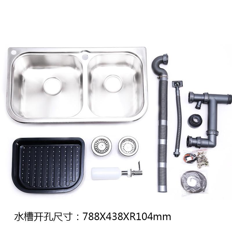 科勒 齐乐大小槽厨盆K-72474T-2KD-NA