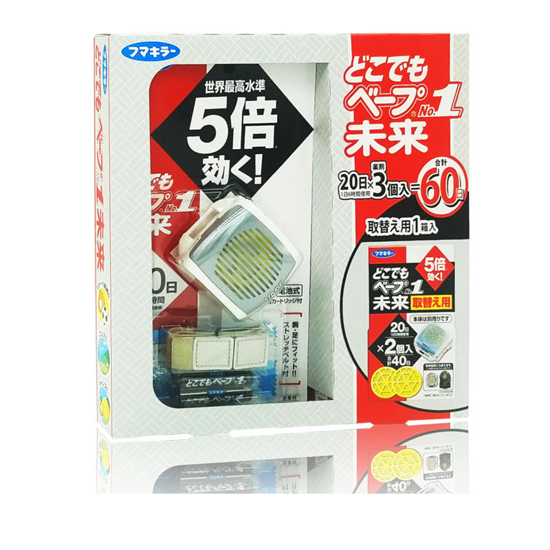 直邮  日本原装 vape 驱蚊手表·60日装·共同
