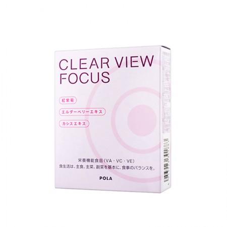 香港直邮 POLA  护眼丸·60粒·1盒