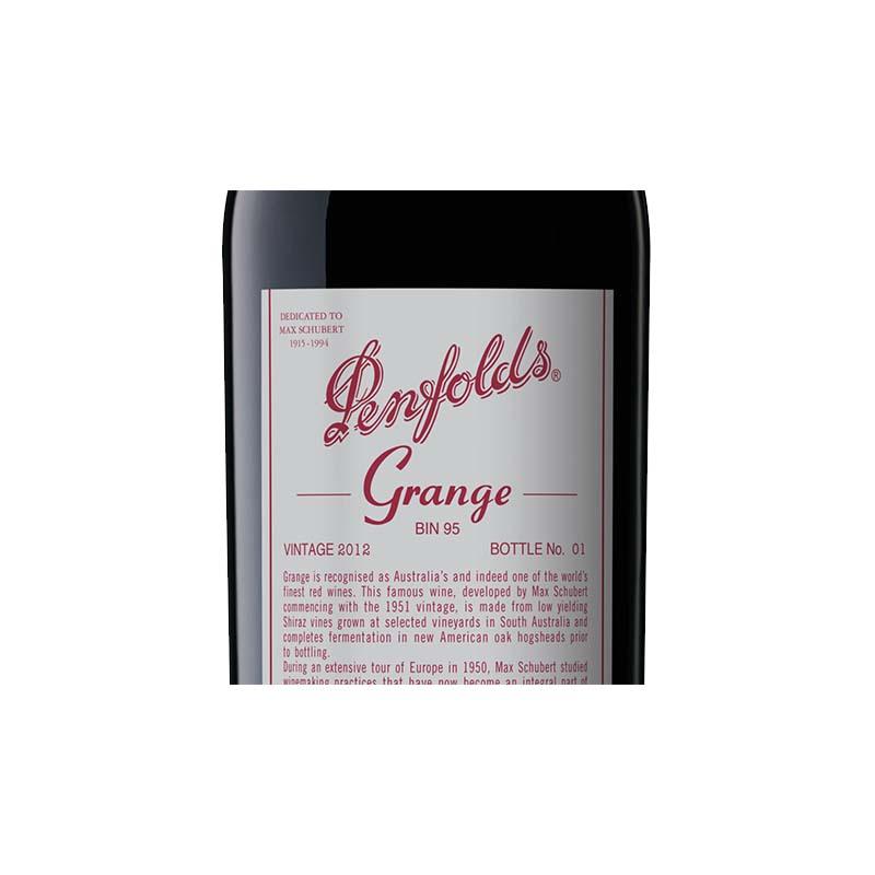 澳洲奔富Grange葛兰许设拉子干红葡萄酒·2支