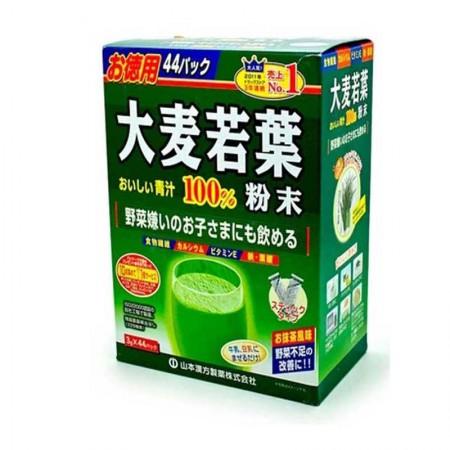香港直邮 山本汉方大麦若叶 代餐粉44包·盒