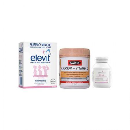 澳洲直邮 准妈妈套装 Elevit爱乐维复合维生素+Swisse柠檬酸钙+Bio