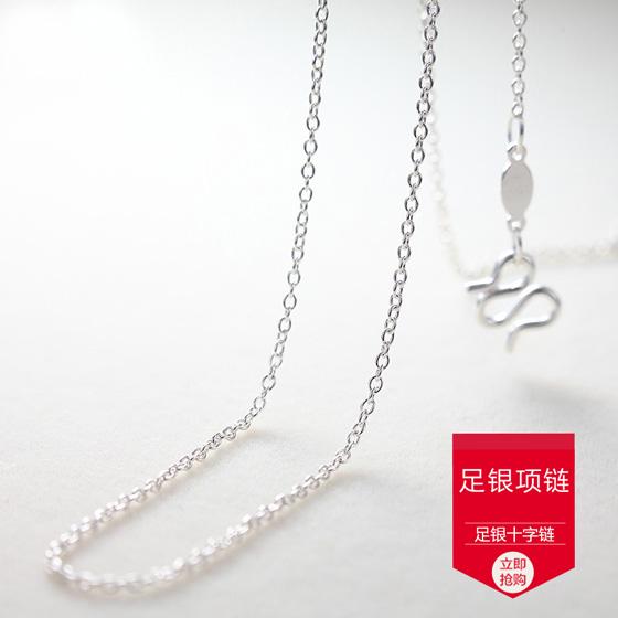 老冯记足银锁骨十字链日韩简约时尚