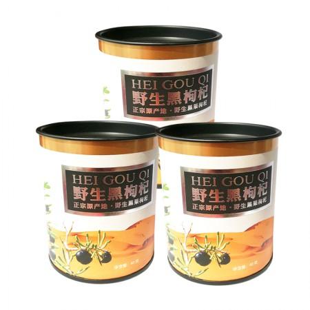 品粒品味 新疆野生黑枸杞超值组·40克*3罐