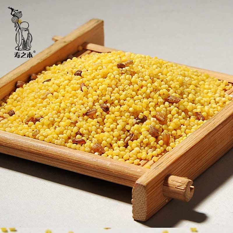寿之本 石磨磨制免洗苦荞小米5斤